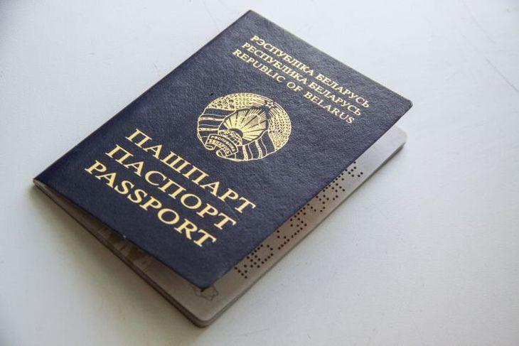 Вид на жительство в Беларуси для россиян способы и порядок получения